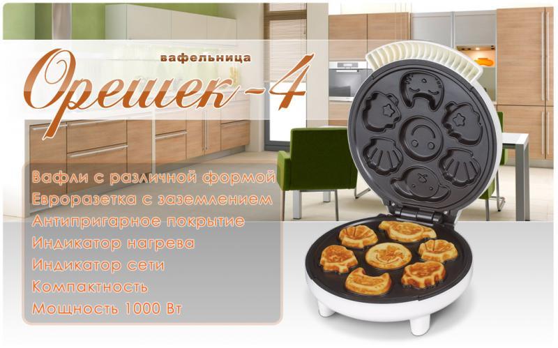 электрическая вафельница рецепты-хв8